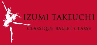 竹内泉 クラシック・バレエ教室